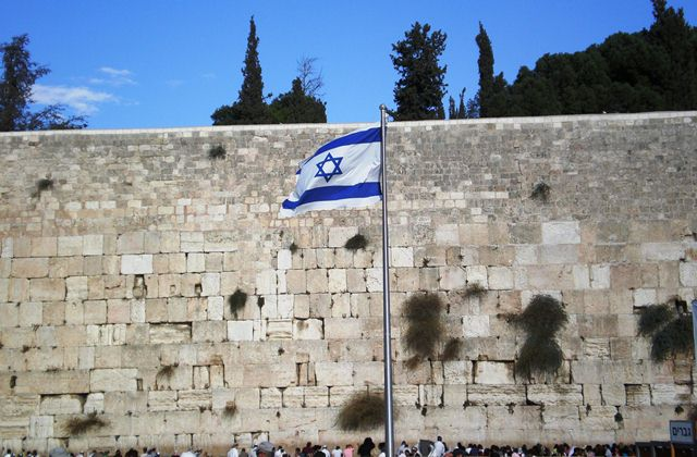 Israel isn't Israel without Jerusalem.